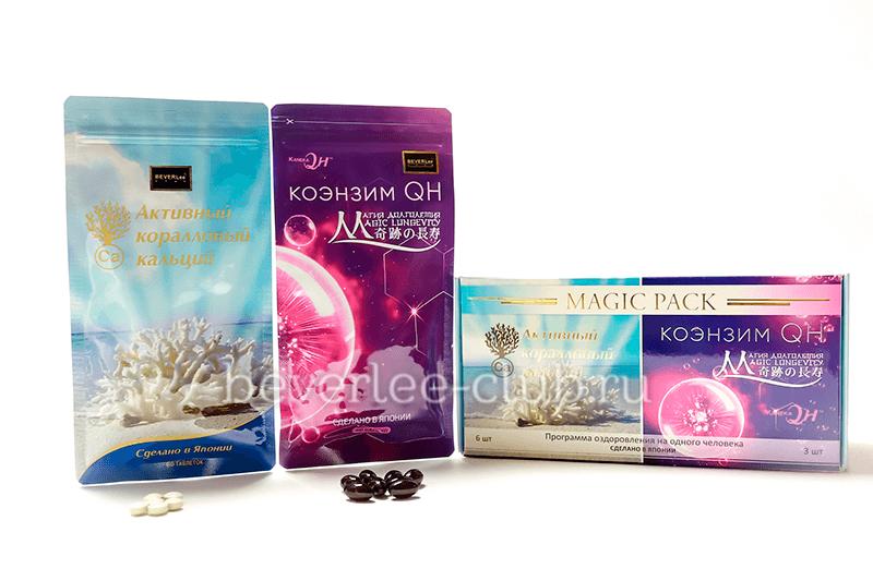 Magic Pack (Мэджик Пак) Беверли Клаб - активный коралловый кальций и коэнзим qh.