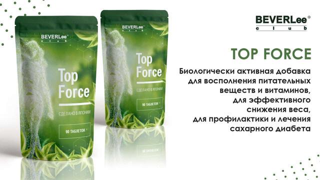 Top Foce - добавка для профилактике и лечение сахарного диабета